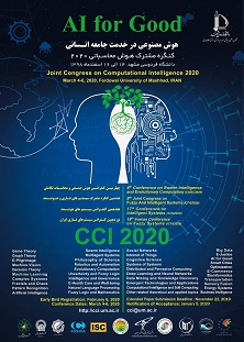 CCI_Poster_2nd_